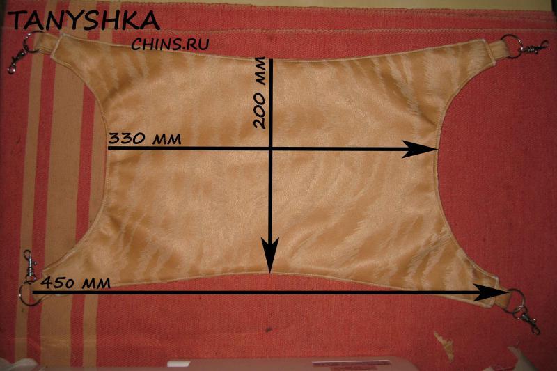 Как сшить гамак для шиншиллы своими руками выкройки 5